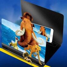 16 дюймов 3D Лупа мобильный телефон экран увеличительное стекло HD очки 3D видео усилитель анти-синий проекционный усилитель