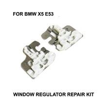2000 2015 CR نافذة كليب لسيارات BMW X5 E53 منظم للنوافذ إصلاح كليب مع مزلق معدني الجانب الأمامي الأيسر