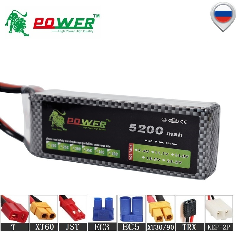 11.1V 5200mah Rechargeable battery For RC Drone Cars Airplane Helicopters Boats Toys Robot Upgrade <font><b>2200mah</b></font> <font><b>3s</b></font> 11.1v <font><b>Lipo</b></font> Battery image