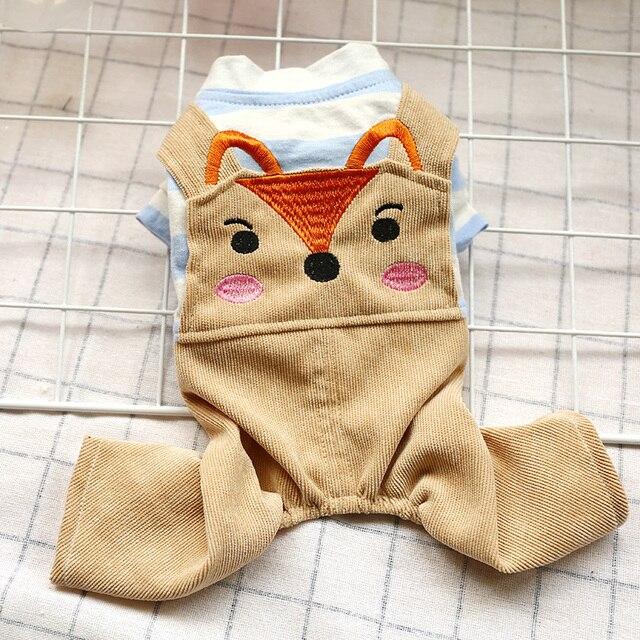 Фото лиса вариант домашних животных одежда в полоску для мальчиков цена