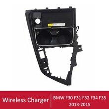 15W Auto Qi Draadloze Oplader Forbmw F30 F31 F32 F33 F34 F35 F36 Snel Opladen Plaat Accessoires Telefoon water Bekerhouder