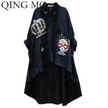 Camicetta irregolare da donna bianca nera primavera estate 2021 camicetta da donna corona con camicetta da cartone animato femminile perline con paillettes ZQY5073