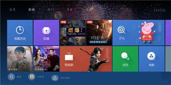 泰捷视频v4.2.2 去广告破解版一款强大的电视TV播放软件