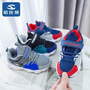Ha Than Xiong Tongxie 2019 Autumn Children Shoe Non-slip Sneakers Girl Non-slip Shoes Catamite Casual Shoes