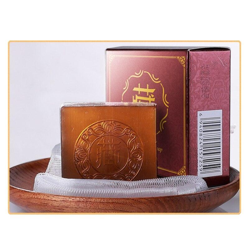 Saffron Handmade Soap Moisturizing Anti-bacterial Acne Clean Pore Cleansing Soap