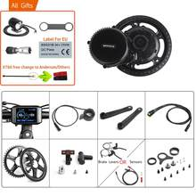 Ebike Bafang BBS02B 36V 500W Mid Drive Motor 8fun Bicycle Electric e-Bike Conversion Kit 68-73mm Powerful Stable Central Engine