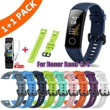 Pulseira de silicone para huawei honor band 4, cinta de relógio de silicone para huawei honor band 5, pulseira com película protetora