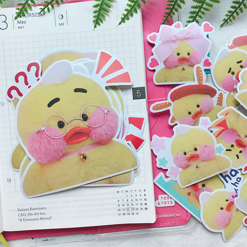 23PCS Cute Little Yellow Duck Stickers Crafts And Scrapbooking Stickers Book Student Label Decorative Sticker DIY Stationery
