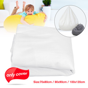 Waterproof Lazy BeanBag Sofas Inner Lining Suitable For 100x120cm Large Bean Bag Cover And Stuffed Animal Toy Upgraded Version