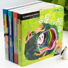 4 шт/компл детские 3d книжки раскладушки книга для просвещения