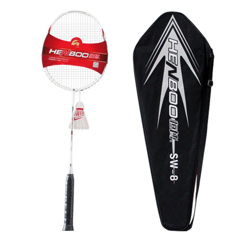 HENBOO Durable Badminton Set Full Carbon Fiber Training Badminton Racket And Bag Standard Lightweight Sports Equipment 300g SW-8