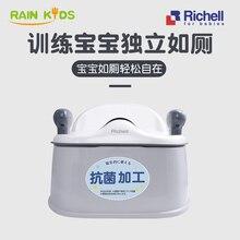 Travel Toilet Potty-Training Pisuar Seat Infant Baby Portable Kids Boys for Dla Dzieci