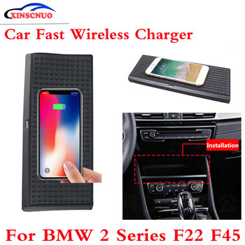 10W QI Car wireless Charger Photo For BMW 2 Series F22 F45 2014-2018 Fast Charging Case Plate Central Console Storage Box