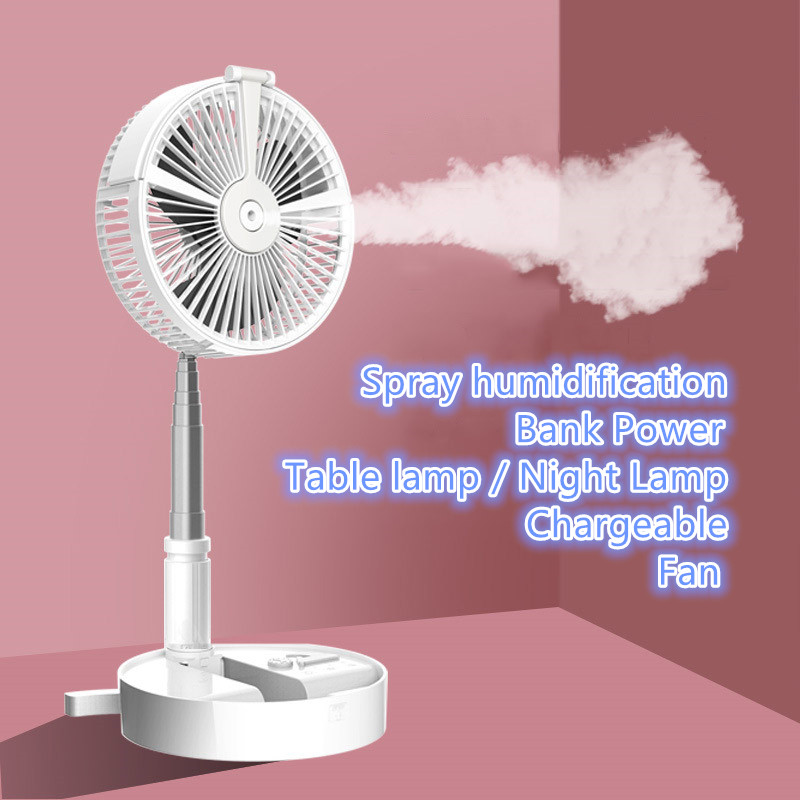 USB Eletric Fan Humidifying Hydration Water Spray Fan Portable Folding Retractable Fan Desk Lamp Fan Telescopic Night Light