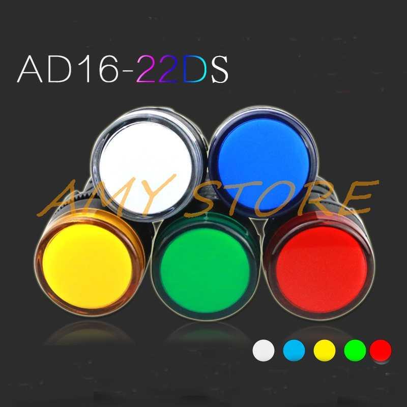 1 lámpara indicadora de AD16-22DS de 22mm, luz piloto, potencia de trabajo 6,3 V 12V 24V 36V 48V 110V 220V 380V rojo azul verde Amarillo Blanco