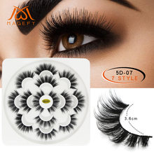 7 Pairs Lotus Discs 5D Mink Hair False Eyelashes Natural Thick Eyelashes Hand Made Long Faux Mink Lashes Makeup Tool(China)