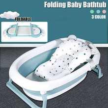 Noworodek składane wanny wanienki kąpielowe wanienka do mycia ciała przenośne składane dziecięce ekologiczne antypoślizgowe bezpieczne wanienki dziecięce