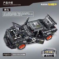 New Freedom And Violence Can Increase Dress Electric Machinery Assembling Building Block Model 23009