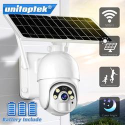 Câmera de segurança solar wifi 1080p hd bateria recarregável ao ar livre sem fio ptz câmera ip pir detecção movimento vigilância cctv