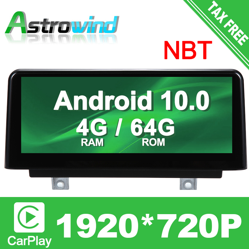 10.25 4G RAM Android 10.0 Car GPS Navigation System Media Stereo Radio For BMW 1 Series F20 F21 for BMW 2 Series F23 Cabrio NBT image