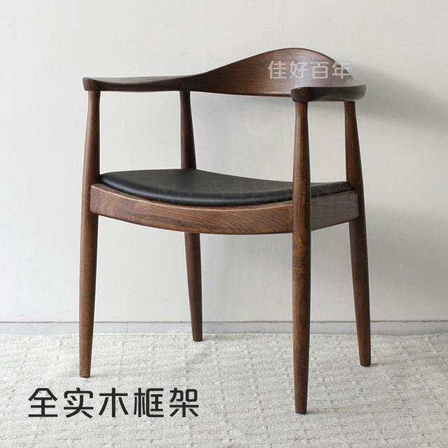 Wooden Chair w/ Backrest 3