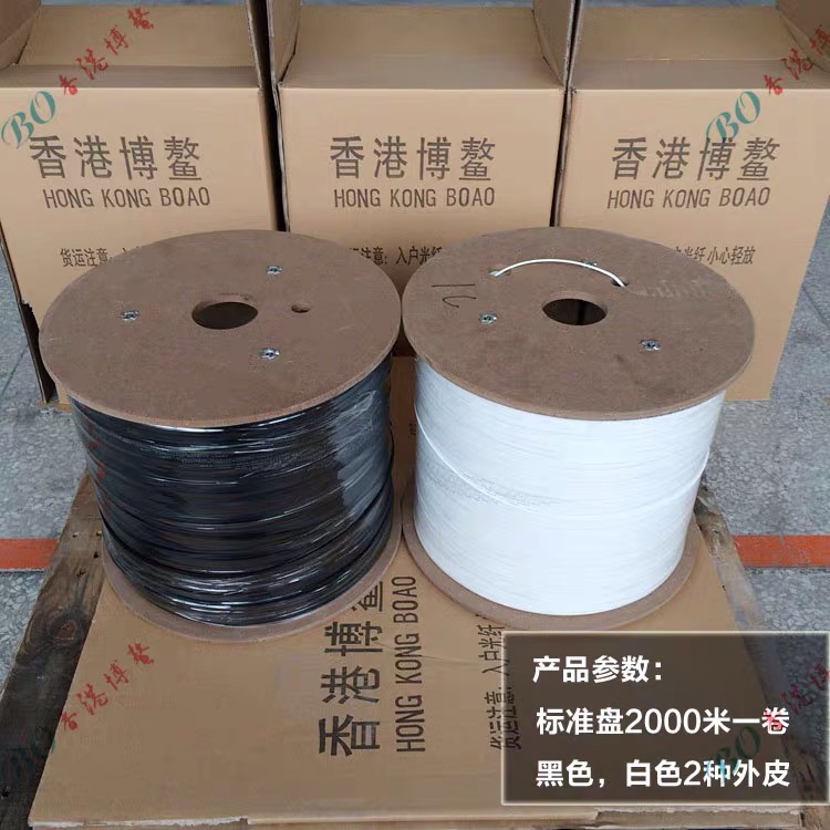 4 Core FTTH Cable 1000m/roll 4 Cores 2 Steel Wire Black /white Single Mode Fiber Optic Cable Outdoor Fiber Optic Drop Wire Cable