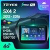 Teyes sproプラススズキSX4 2 s-クロス2012-2016カーラジオマルチメディアビデオプレーヤーナビゲーションgpsアンドロイド10なし2din 2 din dvd