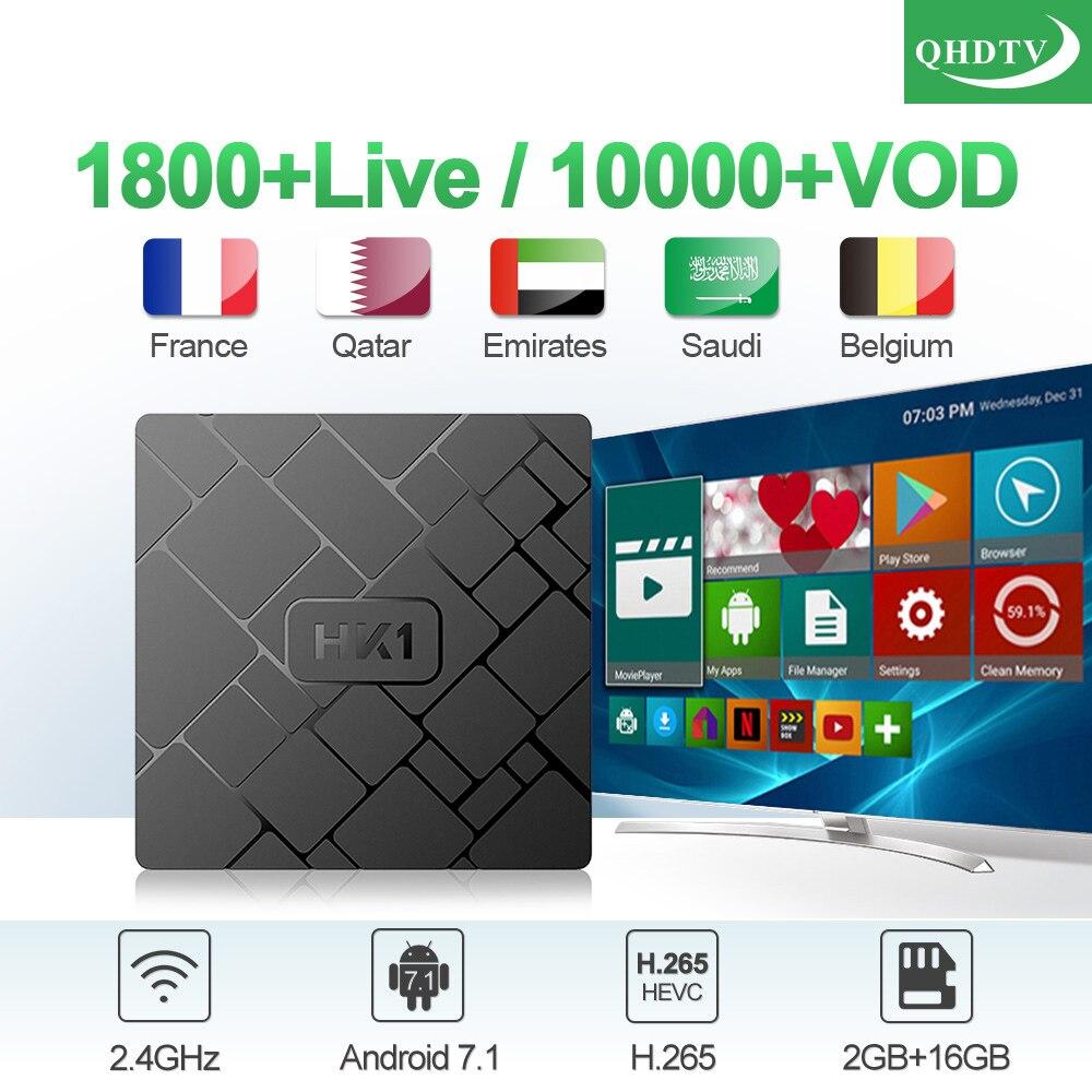 HK1 Android IPTV France Arabic Belgium Netherlands 7.1 2G+16G French Morocco Box