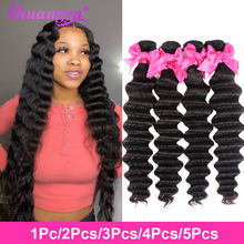 Brazilian Hair Weave Bundles 100% Remy Human Hair Loose Deep Wave Hair Extension 8-28 Inch 1/3/4 Pcs Shuangya Hair Bundles Deal