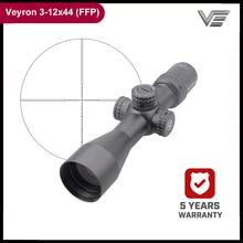 Óptica veyron ffp 3 12x44 ultra compacto riflescope rifle de ar escopo primeiro plano focal 1/10 mil. 223 7.62 ar15 pistola de ar