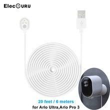 20ft/6m Ladekabel für Arlo Ultra/Pro 3 Kamera Wasserdichte Magnetische USB Power Kabel Outdoor Wetter durable Power Kabel