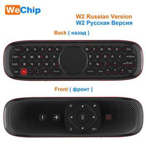 Image 3 - W2 mouche Air souris voix télécommande Microphone 2.4G sans fil Mini clavier Gyroscope pour Smart Android tv box Projecter pk mx3