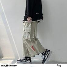 Privathinke 2020 Man Safari Style Fashion Joggers Mans Summe