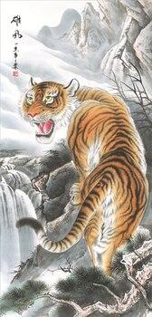 Rollo de seda de la pared que cuelga la pintura de ilustraciones, pintura en pergamino chino paisaje arte pintura hogar cuadro decorativo-Rise Tiger