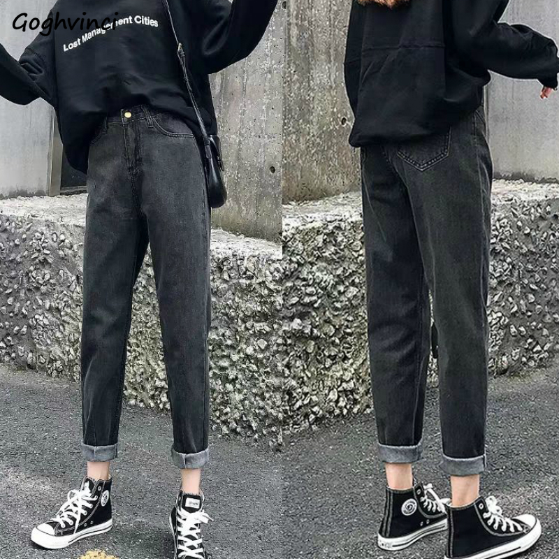 High Waist Jeans Women Solid Chic OL All-match Streetwear Womens Plus Size 3XL Elegant Slim Stylish Teens Korean Style Ulzzang