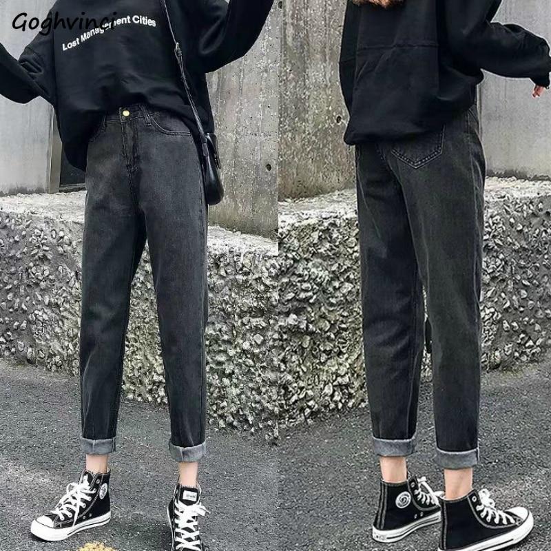 High Waist Jeans Women Solid Chic OL All-match Streetwear Womens Plus Size 3XL Elegant Slim Stylish Teens Korean Style Ulzzang