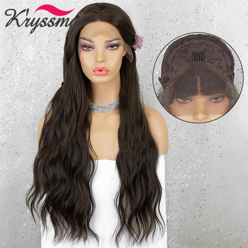 Kryssma Dark Brown Wig Lace Front Wig Long Wave Synthetic Wigs For Women Cosplay Wigs Heat Resistant Fiber Hair