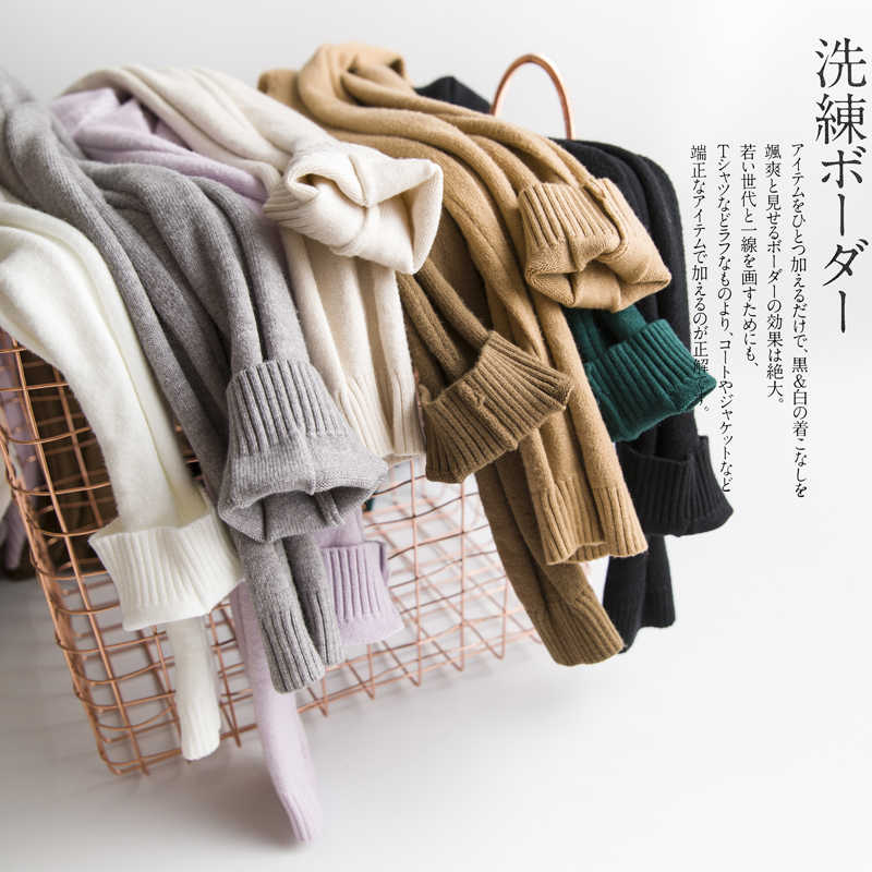 2019 otoño invierno nuevo | suéter femenino de manga larga color sólido Jersey párrafo corto camisa salvaje
