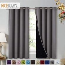 Плотные затемняющие шторы nictown, плотные изолированные драпировки с черной подкладкой, 1 шт.
