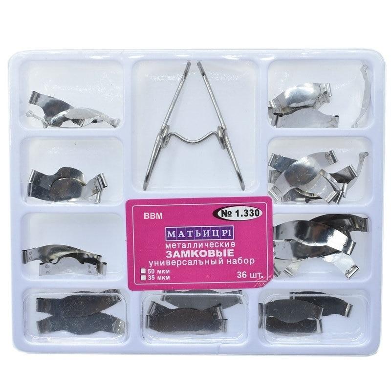 36pcs Dental Matrix Band Matrix Tofflemire Restorative Tool Universal Matrix Bands Dentistry Lab Equipment Dental Tool