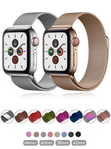 Bracelet Stainless Steel MAGNETIC Milanese band For Apple Watch SE 6 5 4 3 2 1 42mm 38mm