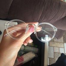 Transparent round glasses clear frame RK