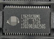 送料無料 10 個 LY615128ML 10 LY615128ML LY615128 TSOP44