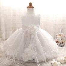 Белое платье для крещения для маленьких девочек, вечерние платья для новорожденных принцесс на 1 год, платья для крестин для девочек 12-24 меся...