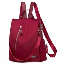 Anti Theft Backpack Women Multifunction Backpack Female Oxford Bagpacks  aterproof  Large Female Shoulder Bag Large Capacity
