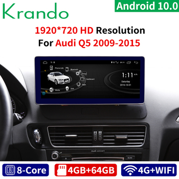 Krando Android 10.0 4G 64G Rom 10.25''IPS Black Screen Car Radio Audio for Audi Q5 2009-2020 Multimedia Player GPS Stereo WIFI image