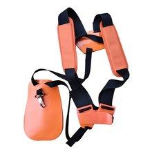 Двойной плечевой ремень щетка для чистки резак и газонокосилка триммер мягкие плечи для комфорта