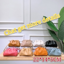 2020new brand lady one-shoulder bag slanting bag cloud bag real leather bag fashion gift for four seasons free shimpment kamicy 2018 new style lady messenger bag slanting bag single shoulder bag slanting span simple leather large capacity women bag