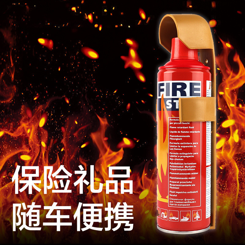Car Mounted Foam Extinguisher Car For Firefighting Kit Emergency Kit Set Safe Supplies Mini Car
