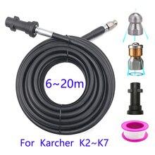 6m 10m 15m 20 meters High Pressure Washer To Clean Sewer Drainage Extension Hose Suitable For Karcher K Series K2 K3 K4 K5 K6 K7